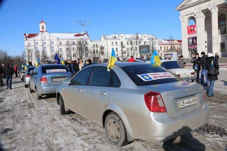 Черниговские «автомайдановцы» поддержали столичных … автопробегом (ОБНОВЛЕНО), фото-18