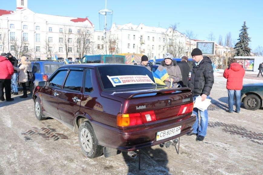 Черниговские «автомайдановцы» поддержали столичных … автопробегом (ОБНОВЛЕНО), фото-4