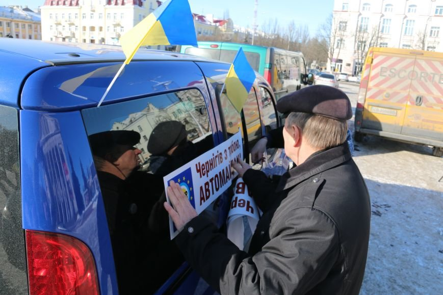 Черниговские «автомайдановцы» поддержали столичных … автопробегом (ОБНОВЛЕНО), фото-8