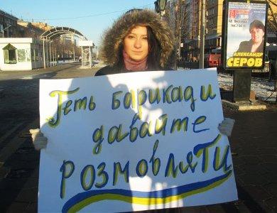 «Авантюристы уже достали! Дайте спокойно работать!» - призывает полтавская молодёжь (ФОТО), фото-3
