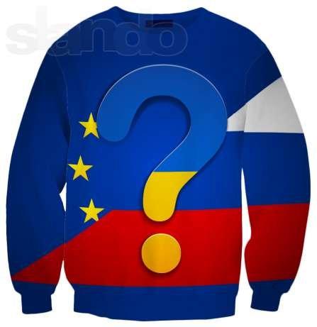 толстовки Евромайдан3