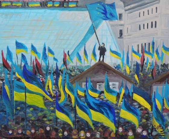 Евромайдан-наши герои