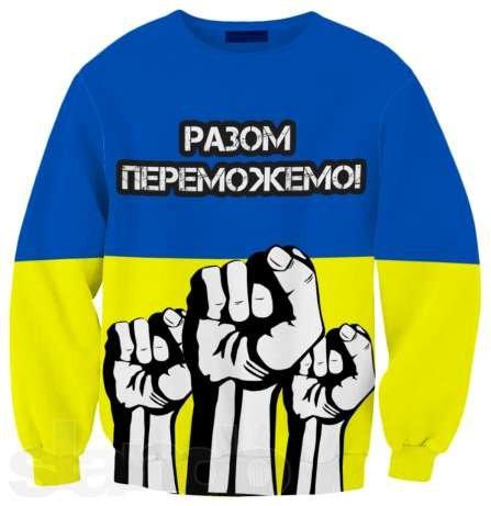 толстовки Евромайдан