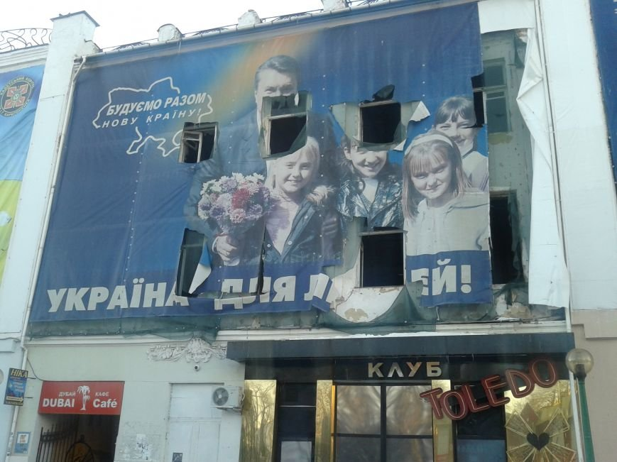 В Сумах на фасаде Дома Советов отреставрировали сорванную протестующими рекламу «Сумского региона» (ФОТО), фото-2