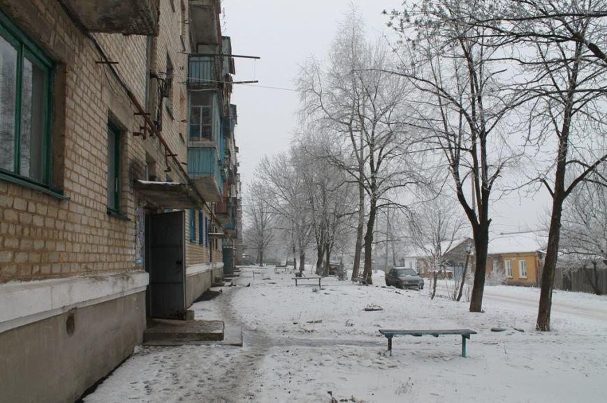 В Артемовске растет число легализованных домовых комитетов, фото-1