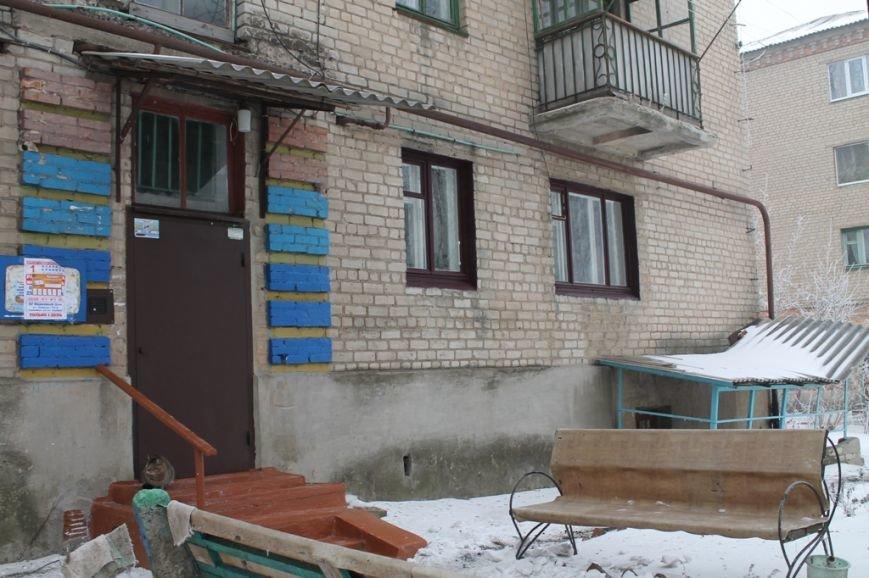 В Артемовске растет число легализованных домовых комитетов, фото-4