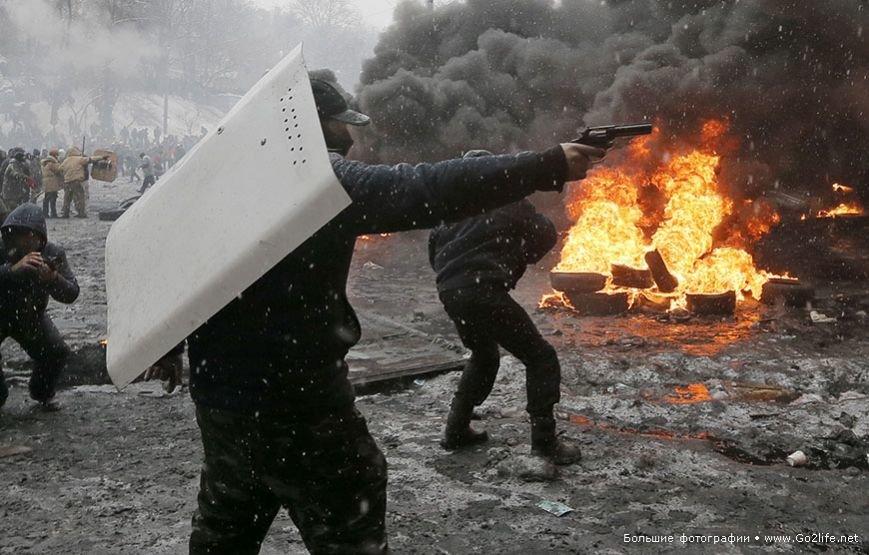 МАЙДАН СУПЕР - 2