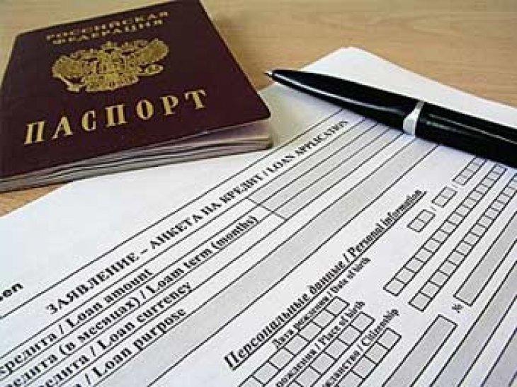Житель Домодедово попался на липовых документах в банке Москвы, фото-1