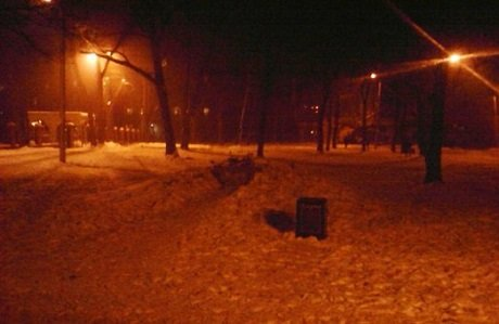 c83d690-ua.kharkov.varta