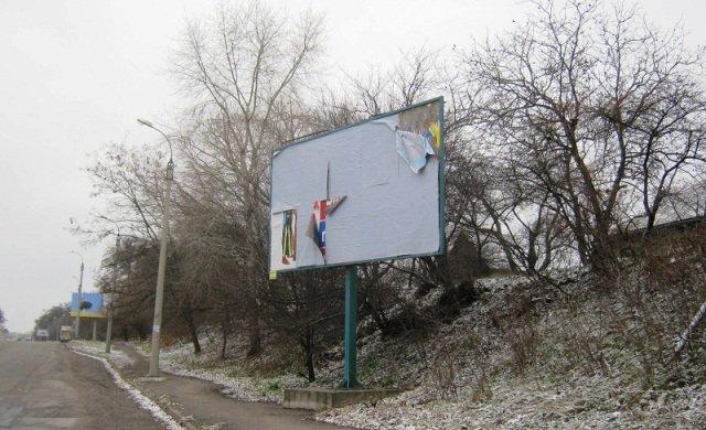 билборд1