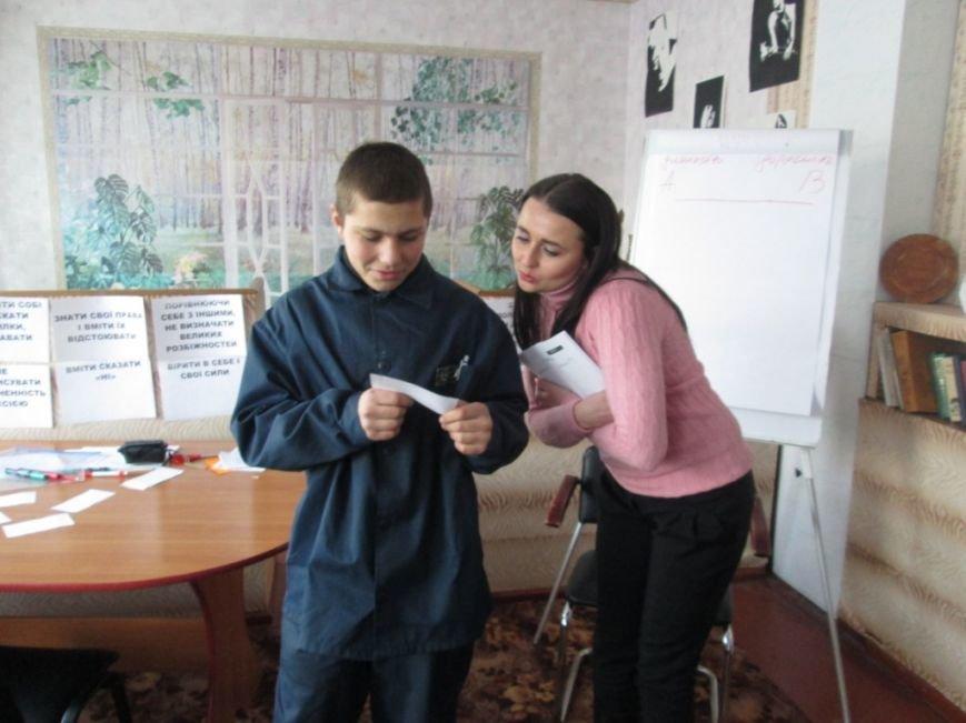 Сирот из Кременчугской воспитательной колонии учили быть терпимыми (ФОТО), фото-7