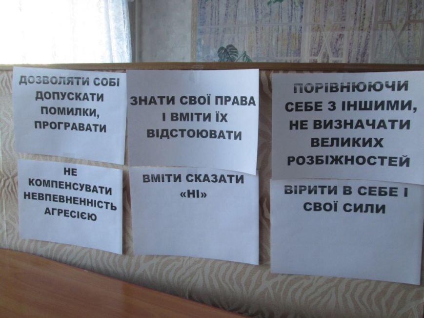 Сирот из Кременчугской воспитательной колонии учили быть терпимыми (ФОТО), фото-4