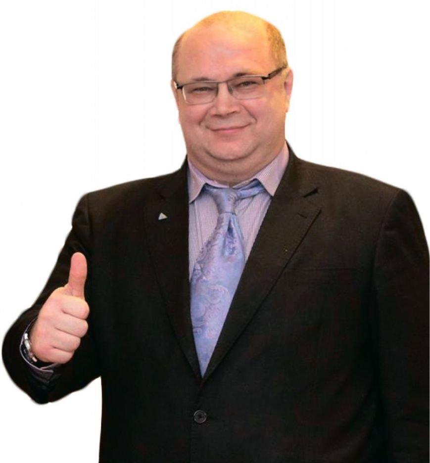Юрий Урсой