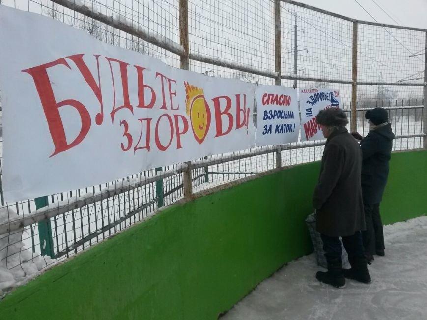 В Мариуполе хоккеисты Левобережья оказались самыми ловкими (ФОТО) (фото) - фото 1
