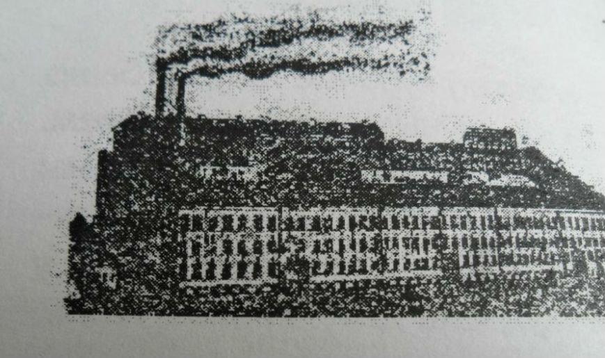 Табачная фабрика Шершевских. Нач. ХХ в.