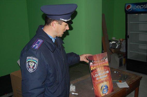 В Чернговской области прекратили деятельность организованной преступной группы, фото-1