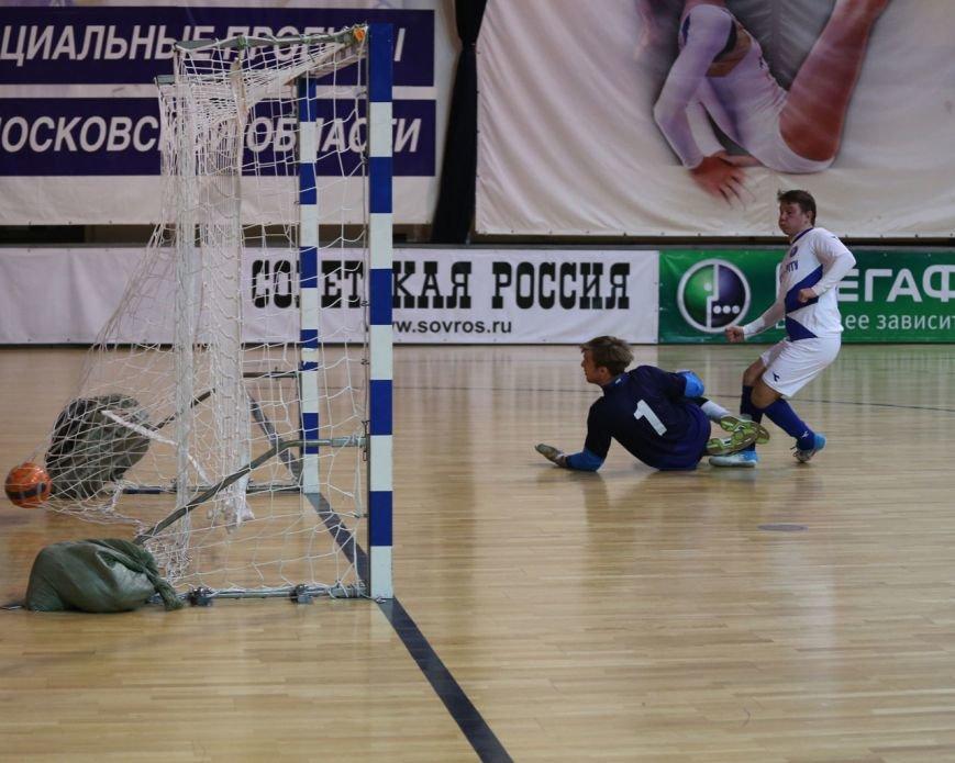 Домодедово остается на вершине таблицы, фото-1