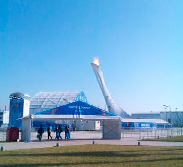 Олимпийские дневники белгородских волонтеров: Как студентка попала на репетицию открытия Олимпиады, фото-1
