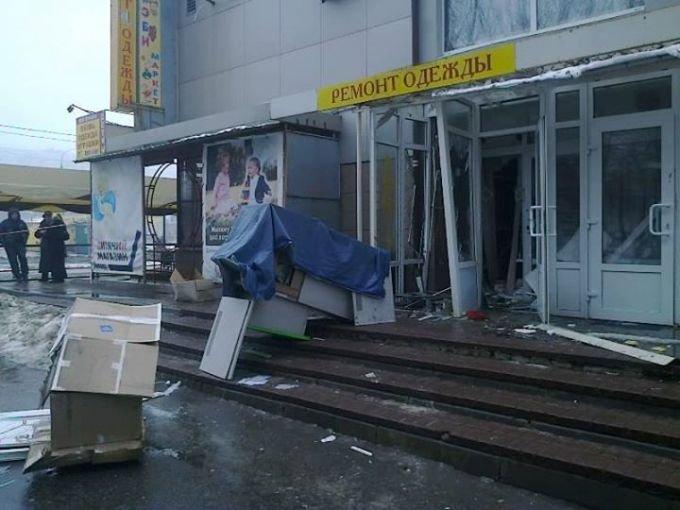 взрыв банкомат