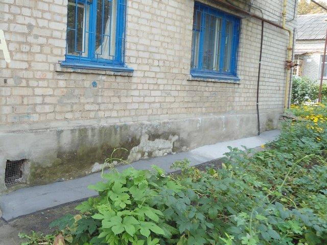 Артемовский «Жил-Сервис-1» работает с жильцами через интернет-сайт, фото-1