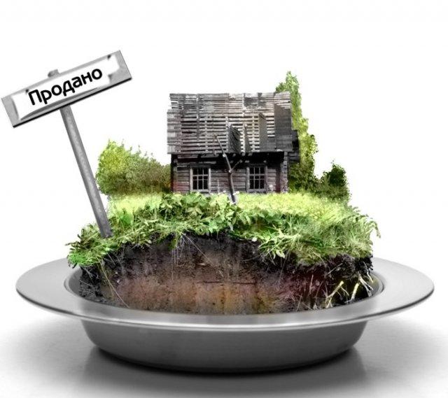 Плавный заход в Домодедово от ВТБ Недвижимость, фото-1
