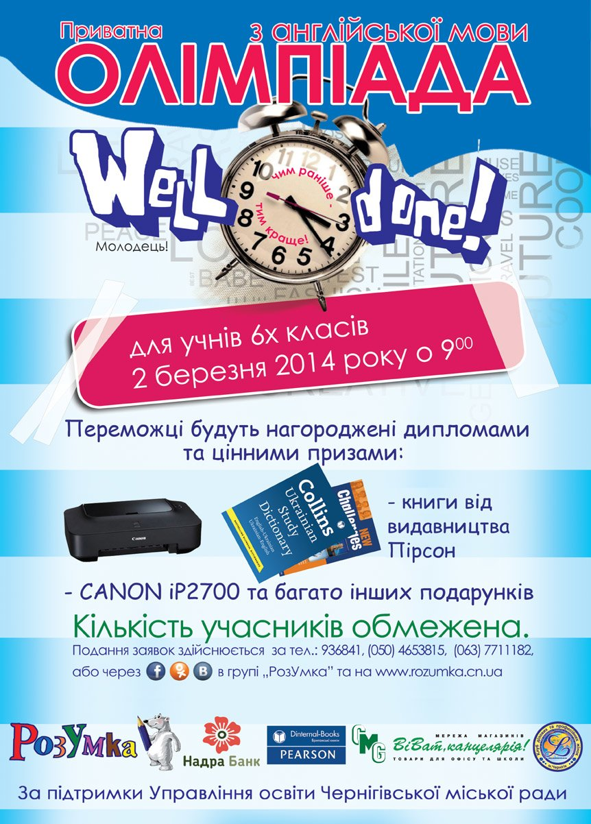 Olimpiada_copy
