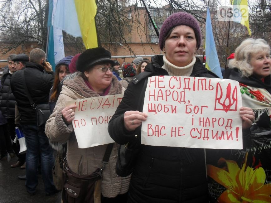Два полтавских активиста Майдана - под домашним арестом на два месяца, фото-3