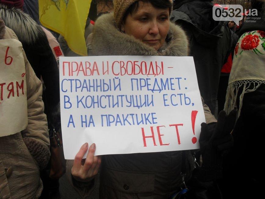 Два полтавских активиста Майдана - под домашним арестом на два месяца, фото-1