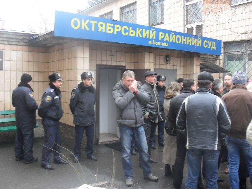 Два полтавских активиста Майдана - под домашним арестом на два месяца, фото-2