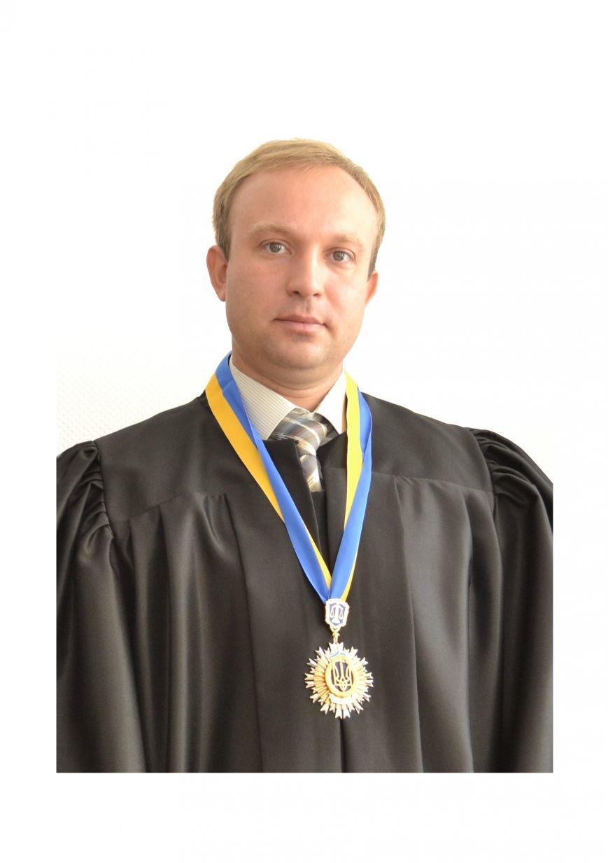 Коллектив Автозаводского районного суда скорбит по поводу смерти своего коллеги - судьи Александра Лободенко, фото-1