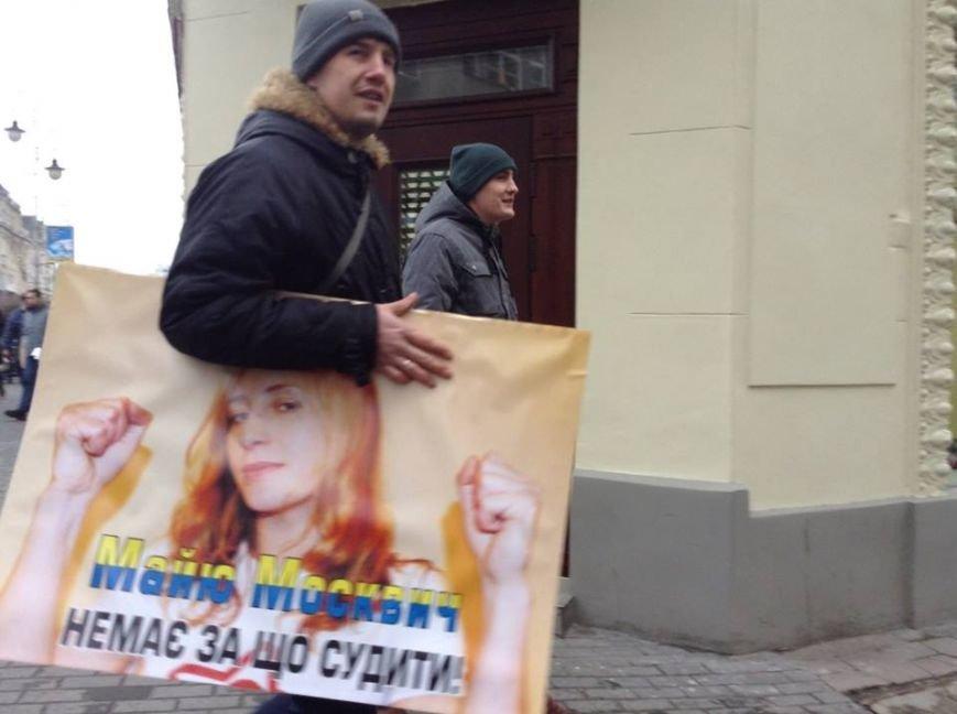 Львів'яни облили «регіональні» банки «кров'ю», щоб захистити Майю Москович  (ФОТО, ВІДЕО), фото-3