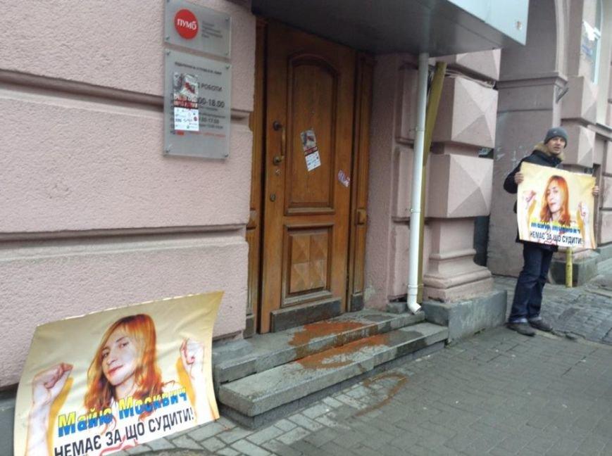 Львів'яни облили «регіональні» банки «кров'ю», щоб захистити Майю Москович  (ФОТО, ВІДЕО), фото-8