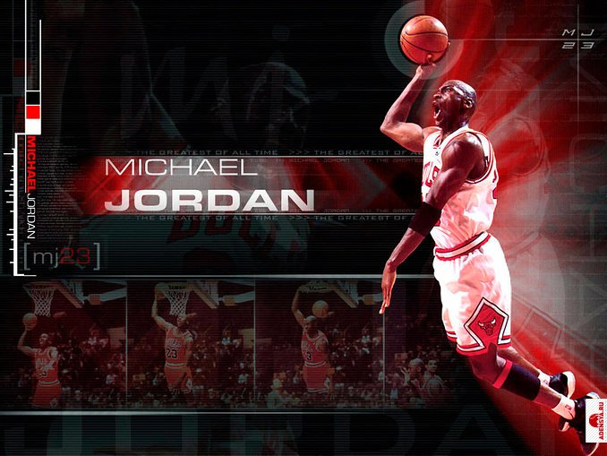 michael-jordan-nba-basketball-2-q9vd13c3l9-1024x768