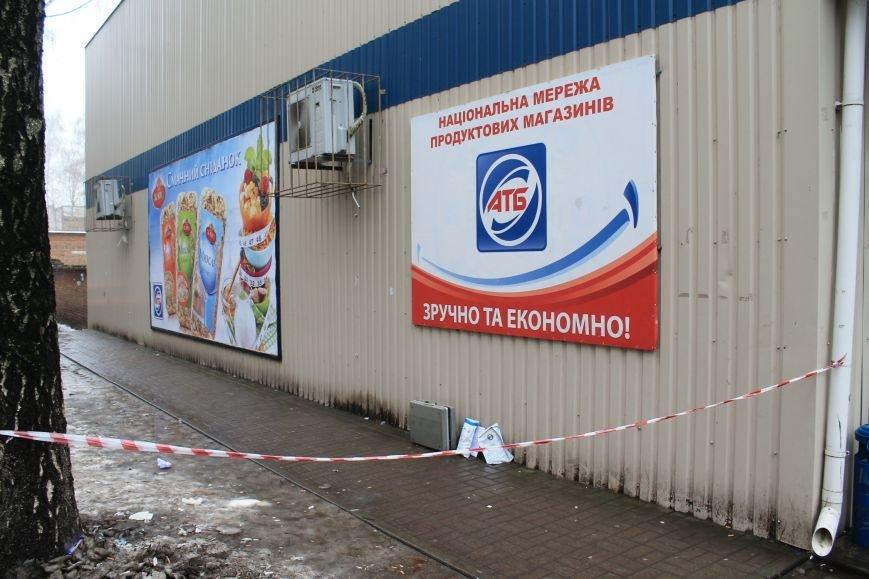 В Сумах на Химике возле «АТБ» произошел грабеж? (ФОТО), фото-1