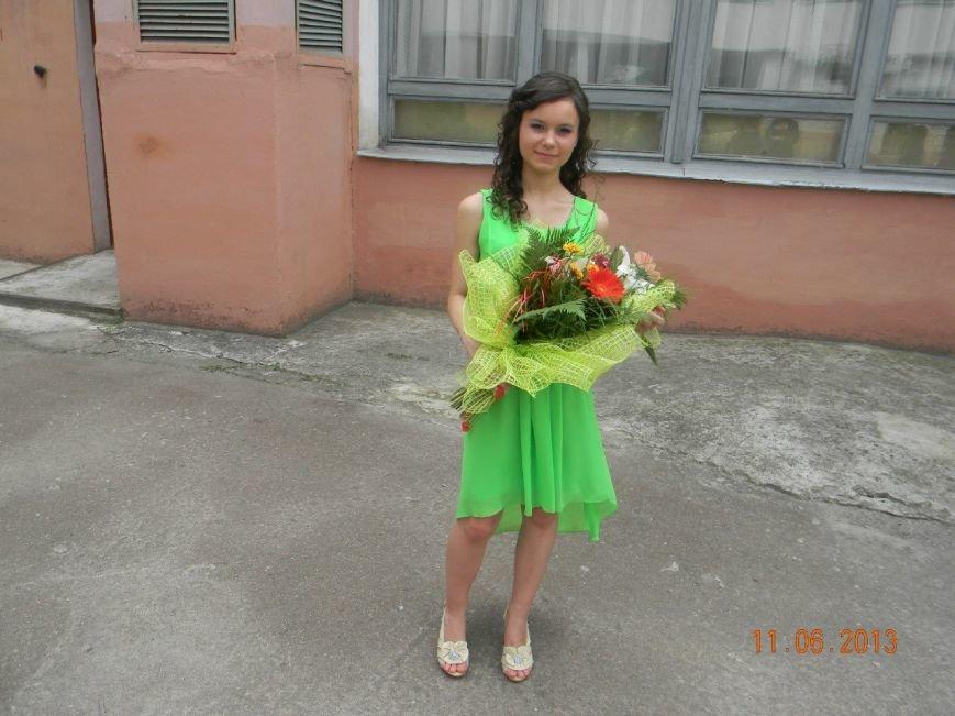 Юля Свириденко последний выпускной