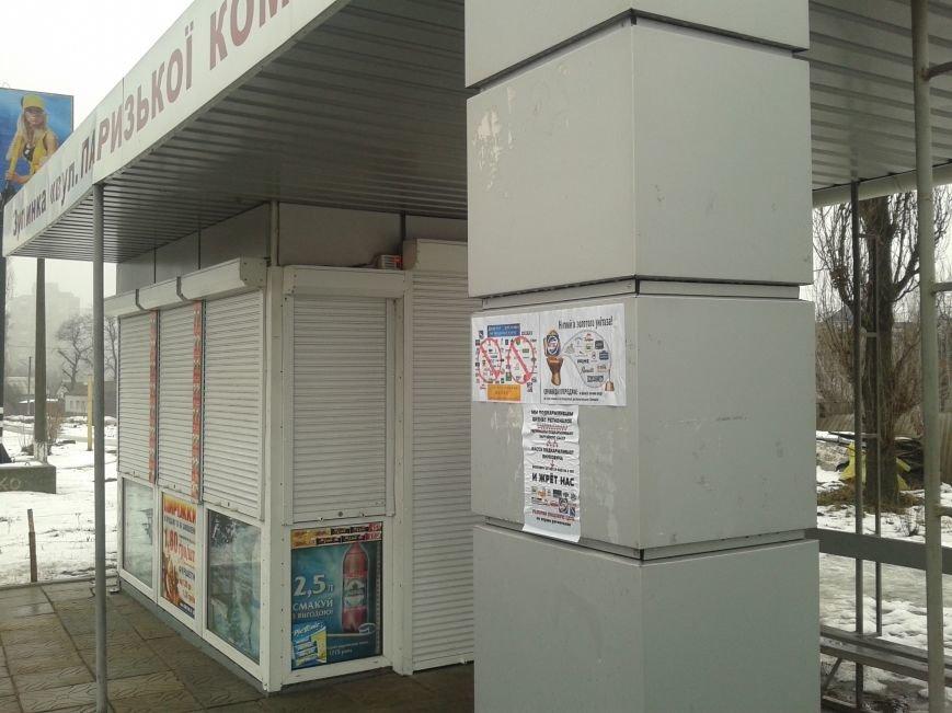 Сумчан призывают ничего не покупать у бизнесменов-регионалов (ФОТО), фото-2