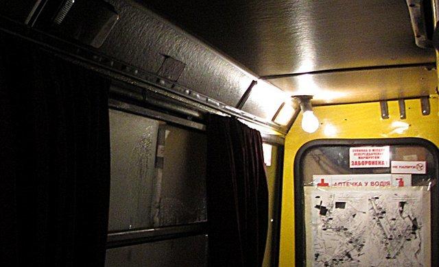 В черниговских «Эталонах» вкрутили лампочки. Увиденное шокировало, фото-2