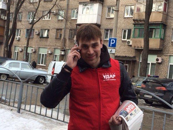 В Мариуполе ударовцы пикетировали прокуратуру (ФОТО+ВИДЕО), фото-3