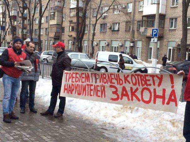В Мариуполе ударовцы пикетировали прокуратуру (ФОТО+ВИДЕО), фото-2
