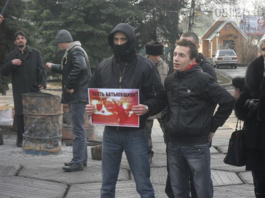 В Кременчуге и Полтаве прошли страйки - мирные демонстрации народного сопротивления, фото-4
