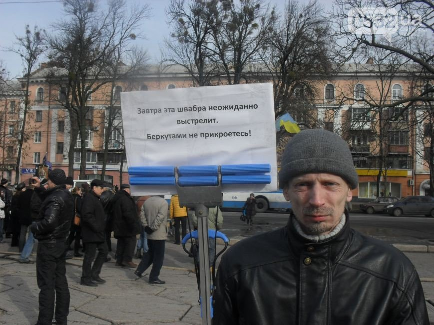 В Кременчуге и Полтаве прошли страйки - мирные демонстрации народного сопротивления, фото-1