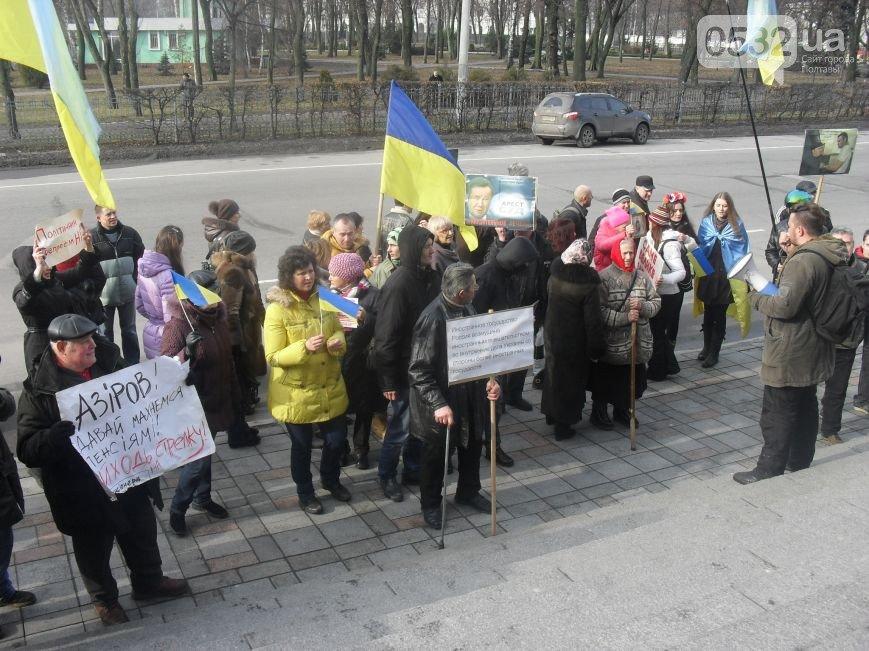 В Кременчуге и Полтаве прошли страйки - мирные демонстрации народного сопротивления, фото-3