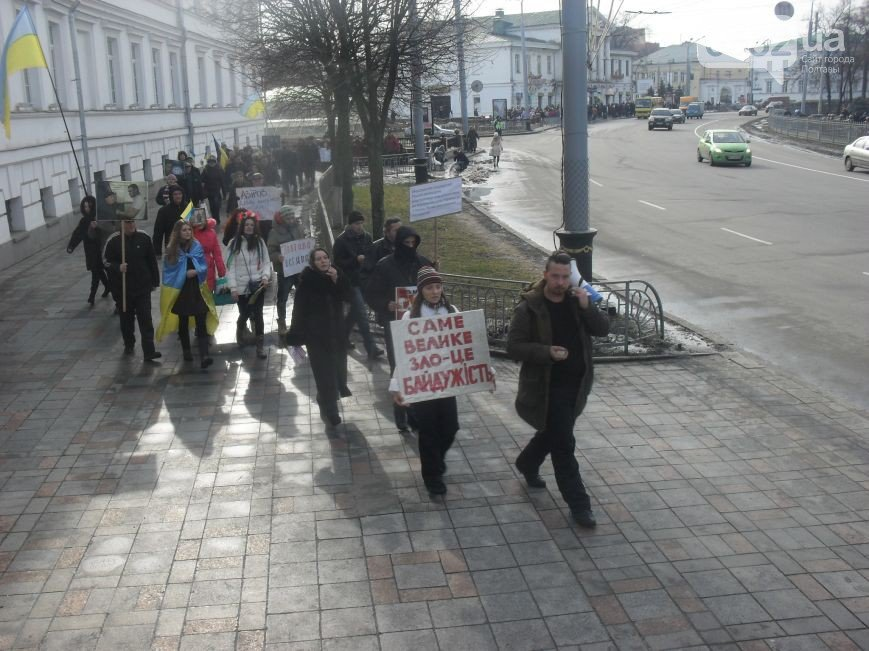 В Кременчуге и Полтаве прошли страйки - мирные демонстрации народного сопротивления, фото-5