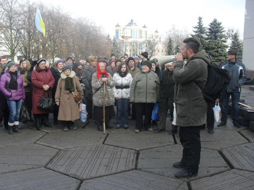 В Кременчуге и Полтаве прошли страйки - мирные демонстрации народного сопротивления, фото-2