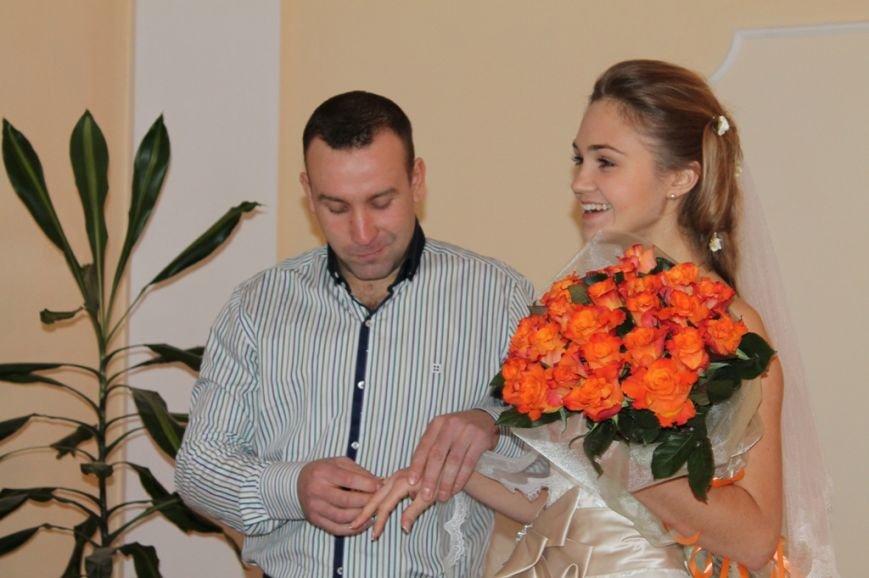 В День Влюбленных в Артемовске расписались одиннадцать пар, фото-5