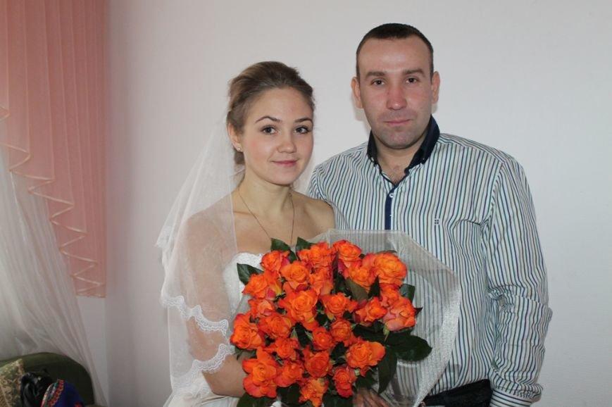 В День Влюбленных в Артемовске расписались одиннадцать пар, фото-3