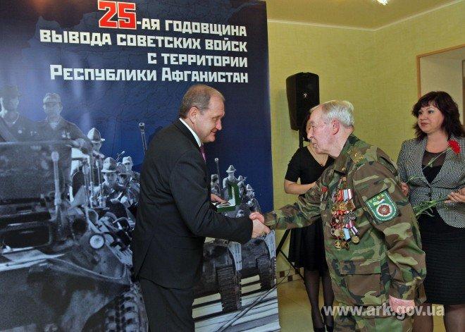 В Симферополе чествовали афганцев (ФОТО), фото-3