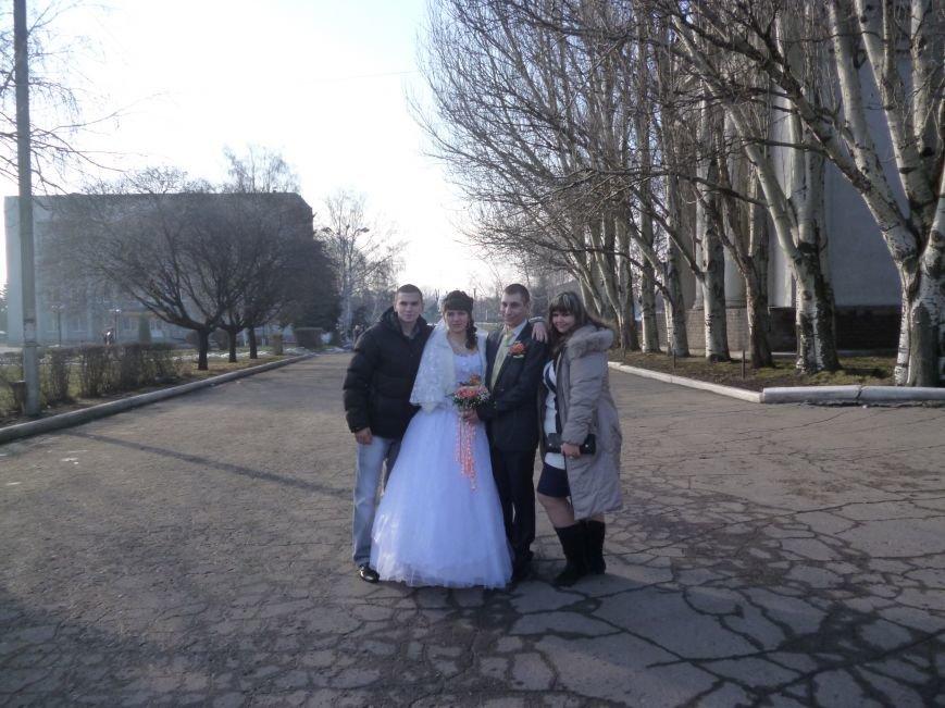 День всех влюбленных подарил Красноармейску 13 семей, фото-1