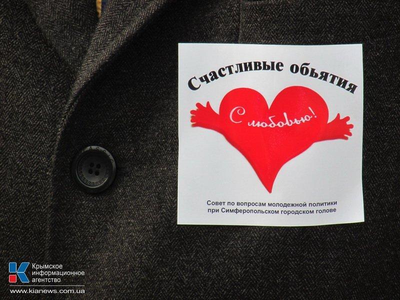 ФОТОРЕПОРТАЖ: В центре Симферополя  молодежь обнимала прохожих, фото-2