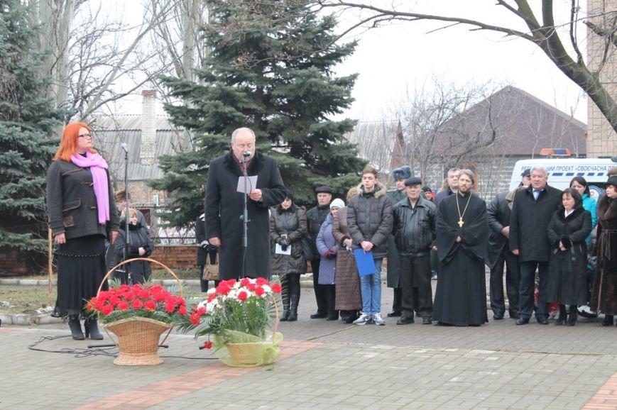 В Артемовске прошел митинг у памятника воинам-интернационалистам, фото-3